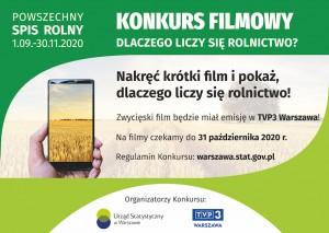 plakat_konkurs_filmowy